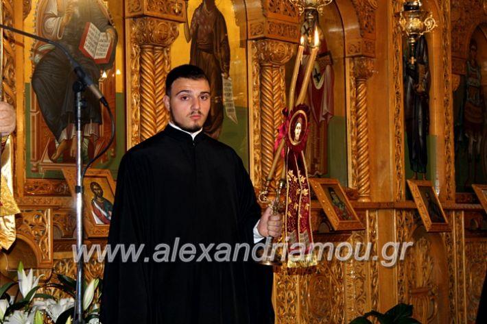 alexandriamou.gr_agigoianargiroi2019nisiIMG_0067