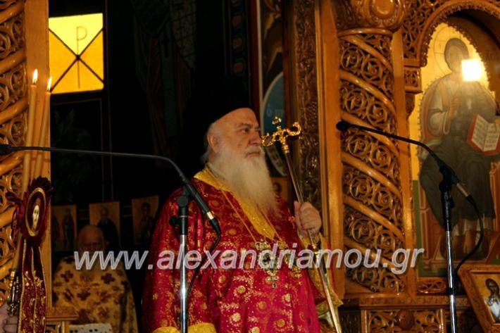 alexandriamou.gr_agigoianargiroi2019nisiIMG_0071