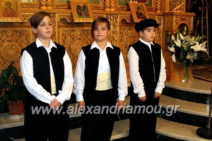 alexandriamou.gr_agigoianargiroi2019nisiIMG_0077