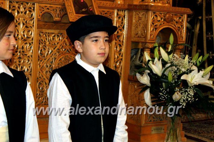 alexandriamou.gr_agigoianargiroi2019nisiIMG_0084