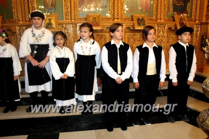alexandriamou.gr_agigoianargiroi2019nisiIMG_0085