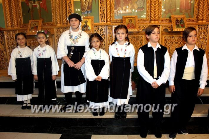 alexandriamou.gr_agigoianargiroi2019nisiIMG_0086