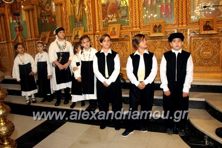 alexandriamou.gr_agigoianargiroi2019nisiIMG_0089
