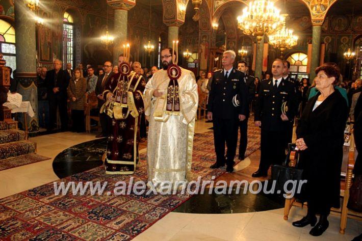alexandriamou.gr_agigoianargiroi2019nisiIMG_0093