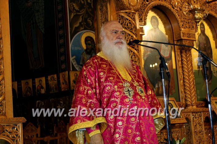 alexandriamou.gr_agigoianargiroi2019nisiIMG_0101