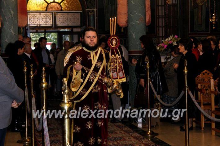 alexandriamou.gr_agigoianargiroi2019nisiIMG_0104