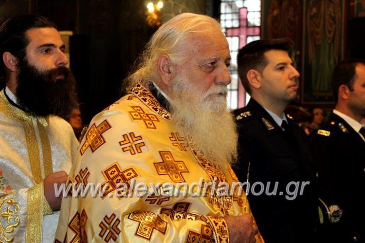 alexandriamou.gr_agigoianargiroi2019nisiIMG_0121
