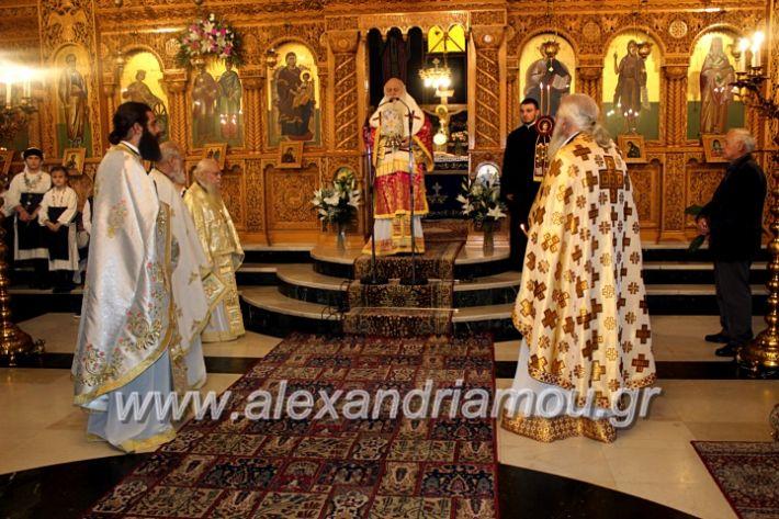 alexandriamou.gr_agigoianargiroi2019nisiIMG_0127