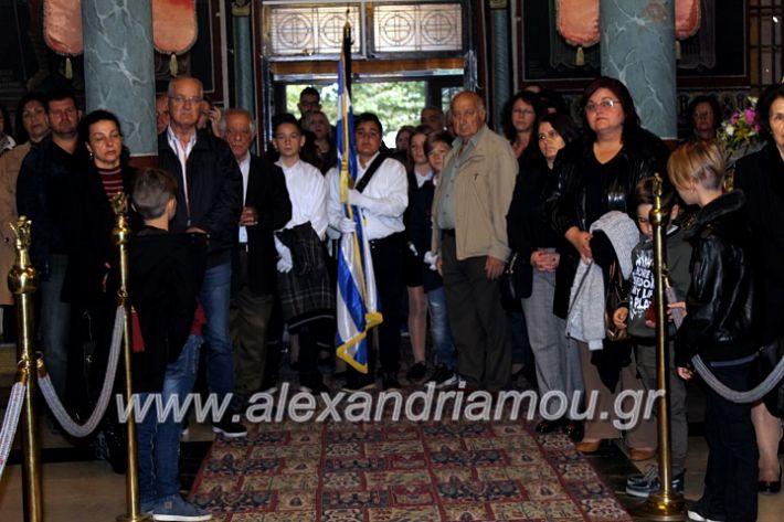 alexandriamou.gr_agigoianargiroi2019nisiIMG_0128