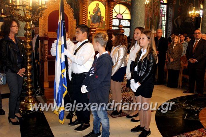 alexandriamou.gr_agigoianargiroi2019nisiIMG_0129
