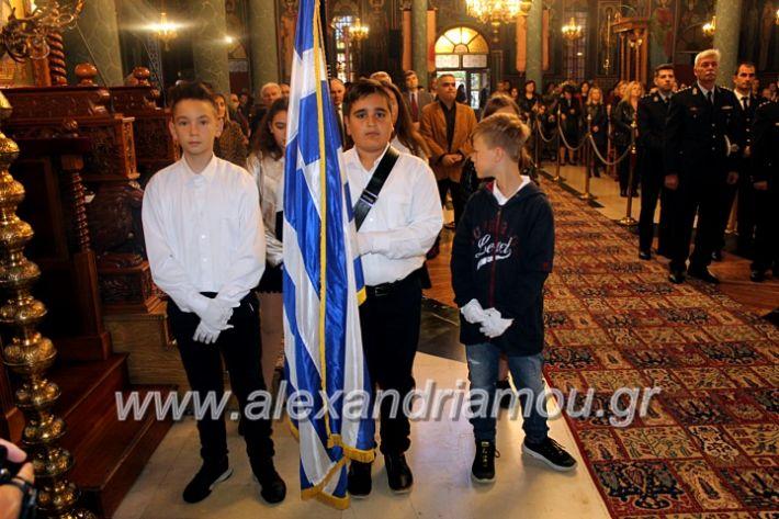 alexandriamou.gr_agigoianargiroi2019nisiIMG_0133