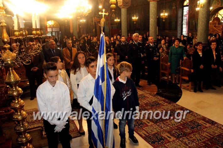 alexandriamou.gr_agigoianargiroi2019nisiIMG_0137