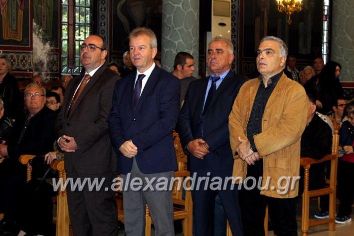 alexandriamou.gr_agigoianargiroi2019nisiIMG_0140