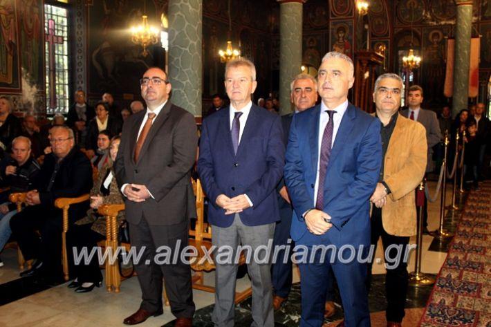 alexandriamou.gr_agigoianargiroi2019nisiIMG_0143