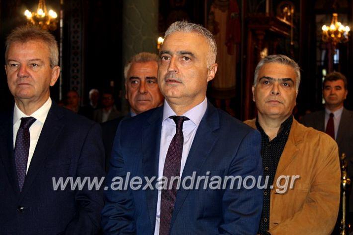 alexandriamou.gr_agigoianargiroi2019nisiIMG_0144