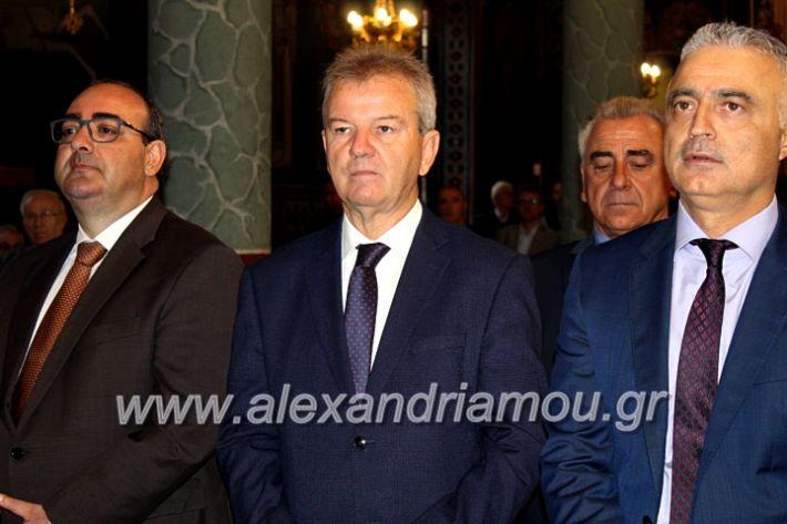 alexandriamou.gr_agigoianargiroi2019nisiIMG_0145