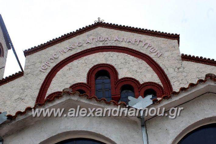 alexandriamou.gr_agigoianargiroi2019nisiIMG_0155