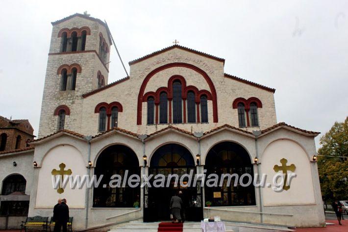 alexandriamou.gr_agigoianargiroi2019nisiIMG_0157