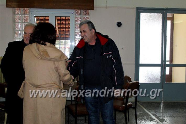 alexandriamou.gr_nisiamodotespita2020IMG_0305