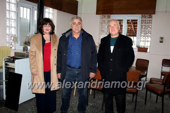 alexandriamou.gr_nisiamodotespita2020IMG_0307