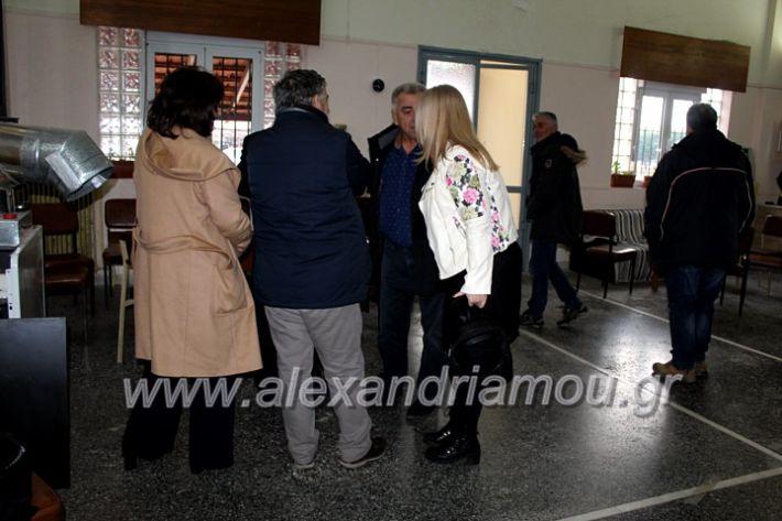 alexandriamou.gr_nisiamodotespita2020IMG_0309