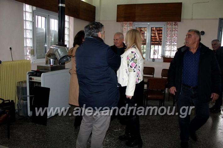 alexandriamou.gr_nisiamodotespita2020IMG_0311