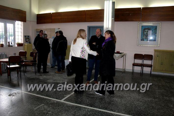alexandriamou.gr_nisiamodotespita2020IMG_0312