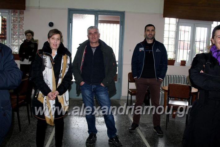 alexandriamou.gr_nisiamodotespita2020IMG_0320
