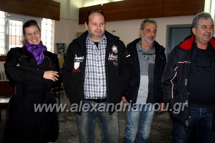 alexandriamou.gr_nisiamodotespita2020IMG_0321