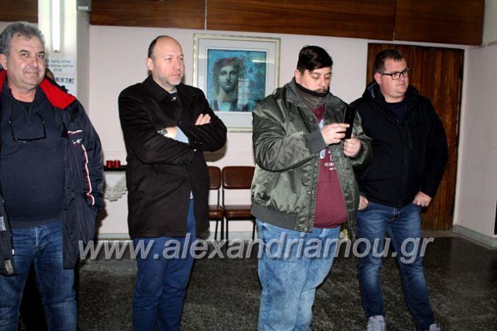 alexandriamou.gr_nisiamodotespita2020IMG_0322