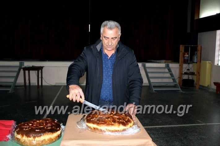 alexandriamou.gr_nisiamodotespita2020IMG_0323