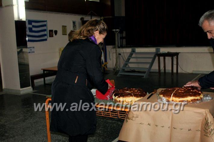 alexandriamou.gr_nisiamodotespita2020IMG_0338