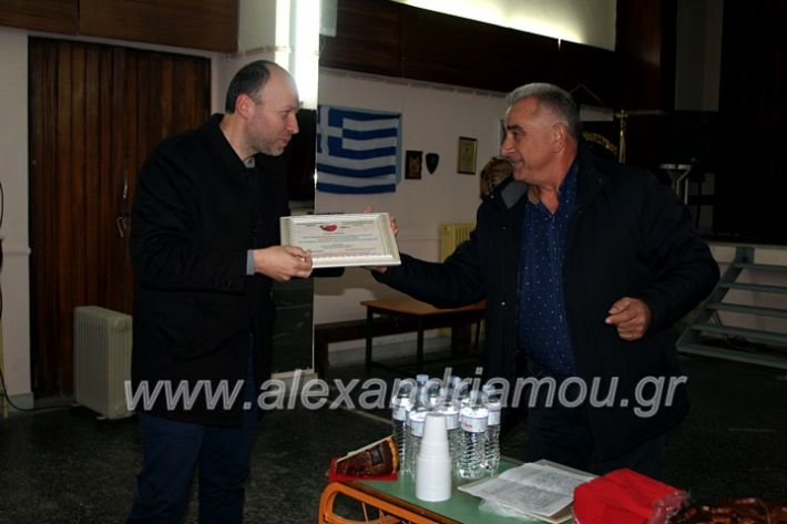 alexandriamou.gr_nisiamodotespita2020IMG_0345