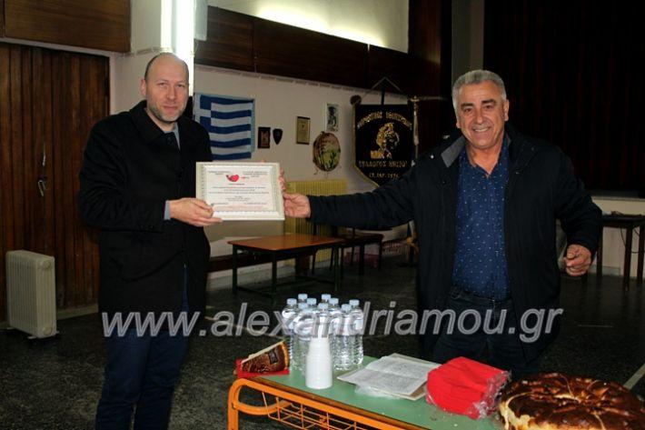alexandriamou.gr_nisiamodotespita2020IMG_0346