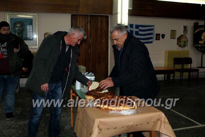 alexandriamou.gr_nisiamodotespita2020IMG_0348