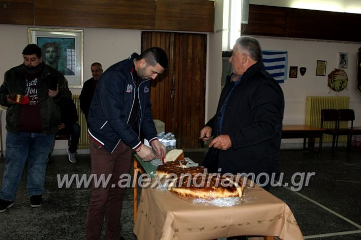 alexandriamou.gr_nisiamodotespita2020IMG_0349