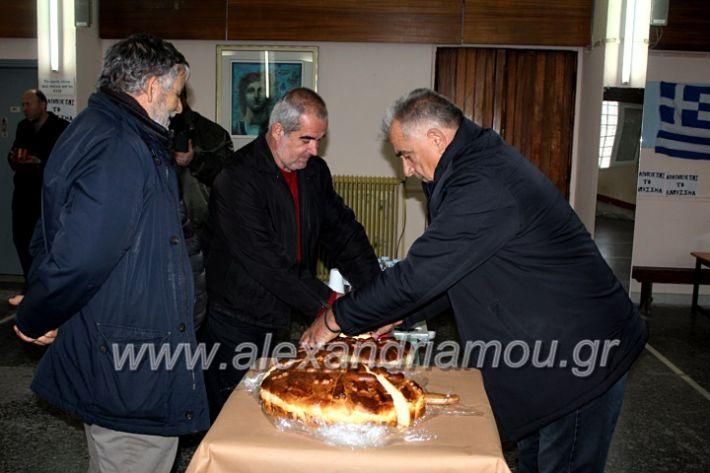 alexandriamou.gr_nisiamodotespita2020IMG_0353