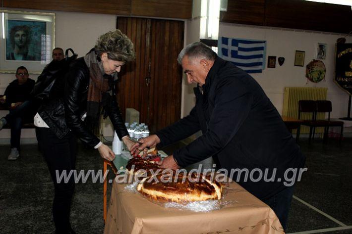 alexandriamou.gr_nisiamodotespita2020IMG_0355