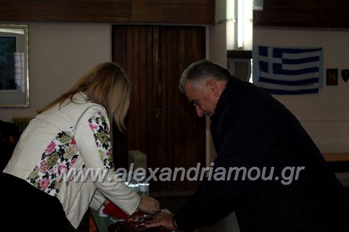 alexandriamou.gr_nisiamodotespita2020IMG_0358