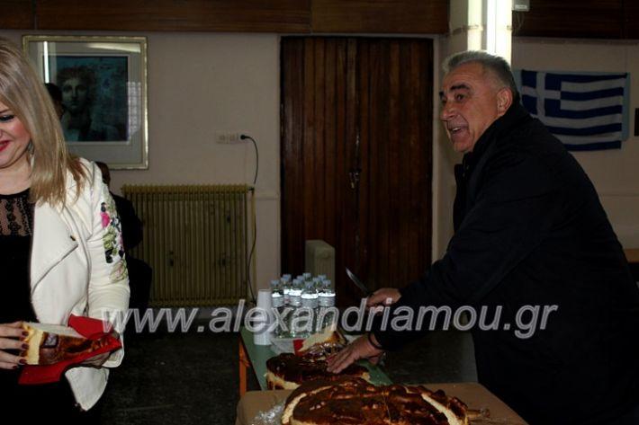 alexandriamou.gr_nisiamodotespita2020IMG_0359