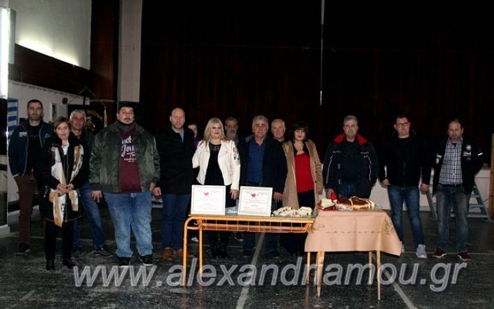 alexandriamou.gr_nisiamodotespita2020IMG_0366