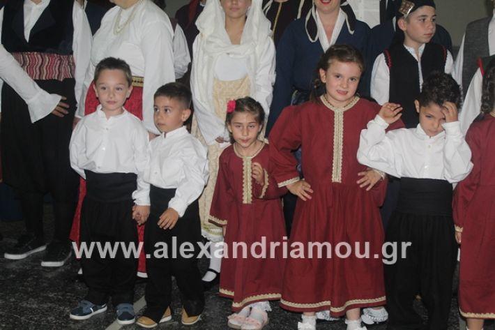 alexandriamou.gr_panigirinisi2019000