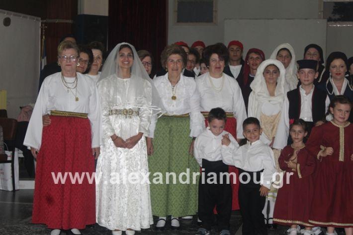 alexandriamou.gr_panigirinisi2019002