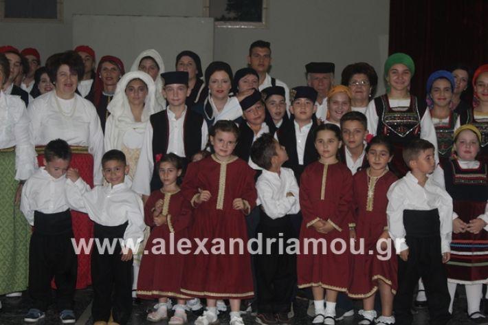 alexandriamou.gr_panigirinisi2019003