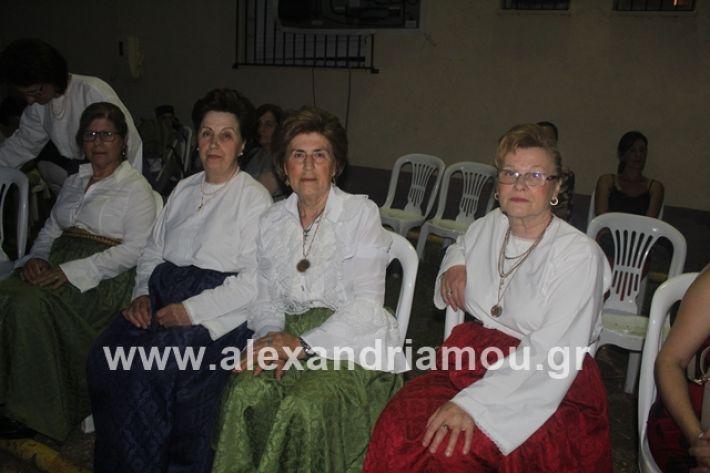 alexandriamou.gr_panigirinisi2019005