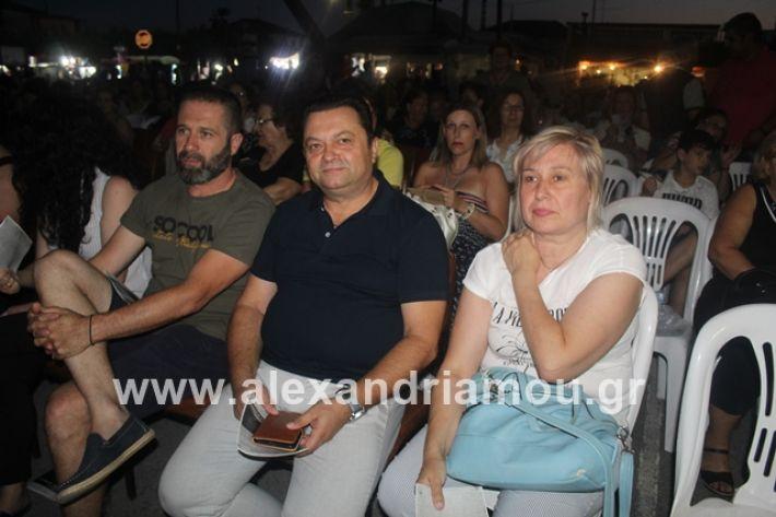 alexandriamou.gr_panigirinisi2019008