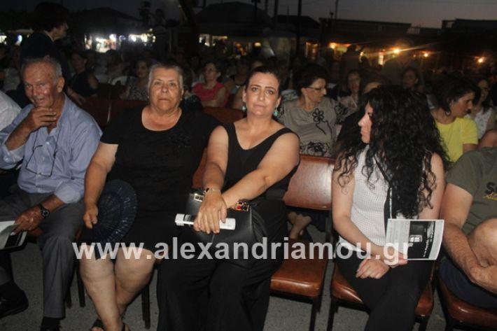 alexandriamou.gr_panigirinisi2019009