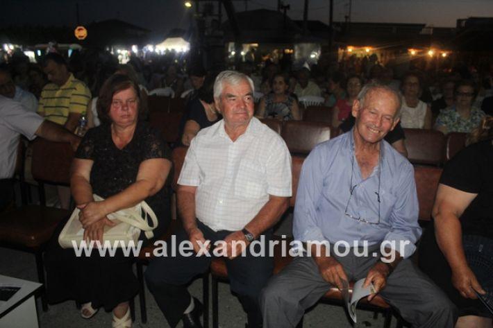 alexandriamou.gr_panigirinisi2019010