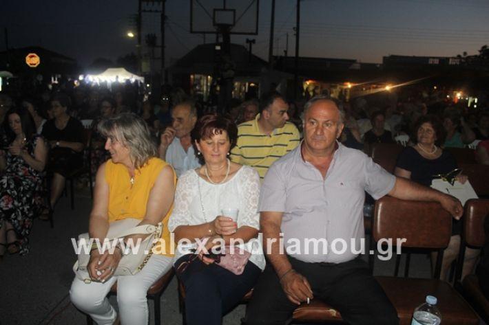 alexandriamou.gr_panigirinisi2019011