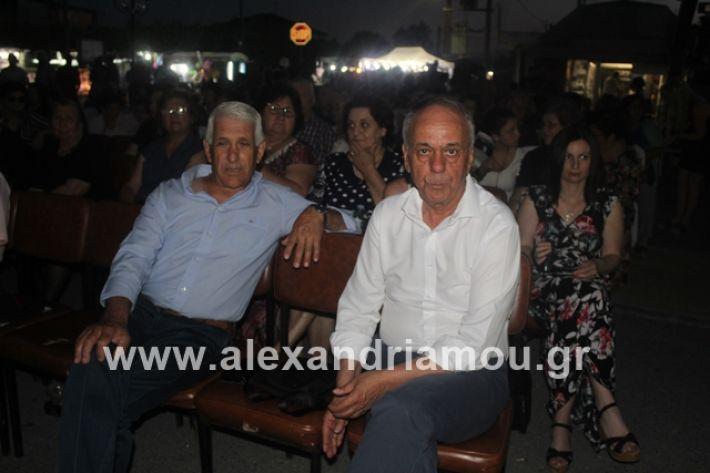 alexandriamou.gr_panigirinisi2019012